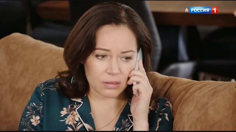 Ласточка 9 серия (2018)