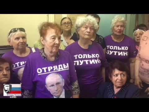 Мне предложили деньги за предательство В.В. Путина!