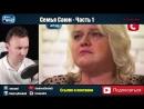 [CheAnD TV - Андрей Чехменок] Ребёнок командует родителями как РАБАМИ ► Дорогая мы убиваем детей ◓ Семья Саюн ► 1