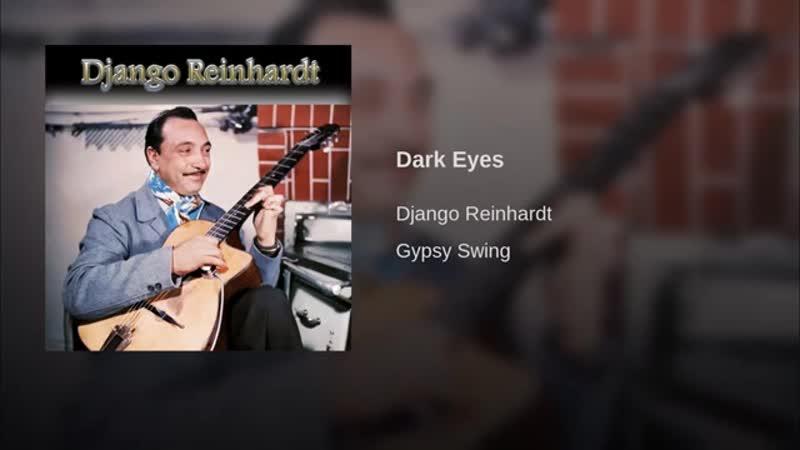 Dark Eyes. Джанго Рейнхардт