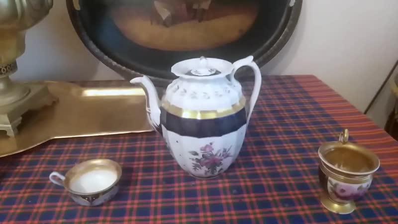 Предметы Русского быта ХIIIV - XIX Века
