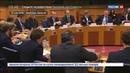 Новости на Россия 24 • Еврокомиссия не получила от Марка Цукерберга ответы на острые вопросы