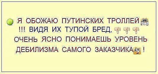 """Ни российские военные руководители, ни """"ДНР"""", """"ЛНР"""" не содействуют доступу следственной группы на место крушения Boeing-777, - Наливайченко - Цензор.НЕТ 5365"""