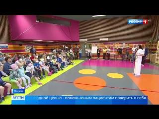 Известные спортсмены приехали поддержать пациентов центра имени Димы Рогачева