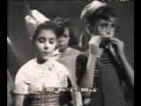 Il Quartetto Cetra vi racconta una fiaba per l'Epifania. 1951