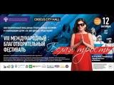 ПРЕМЬЕРА - 2017 Диана Гурцкая