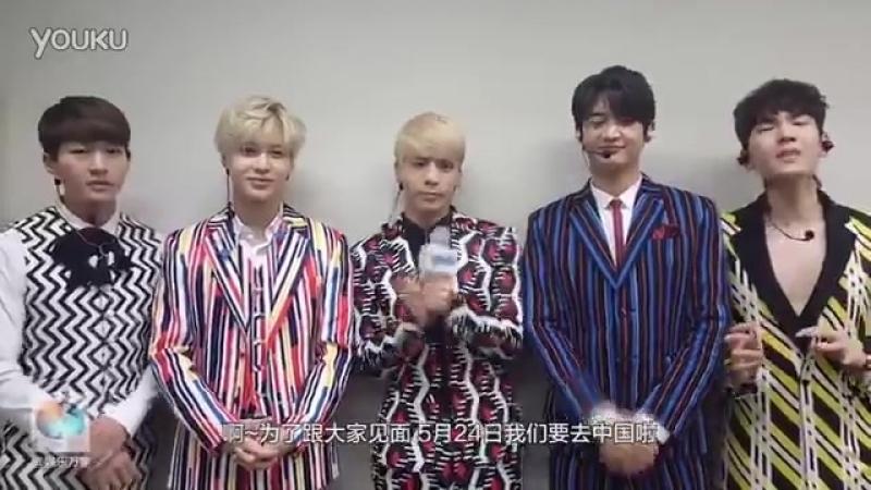160507 SHINees Greeting - KPOP Supermodel Festival in Shanghai 524 - cr rxl1986 - (1)