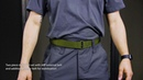 Helikon Tex Defender Security Belt