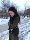 Эля Орлова фото #5