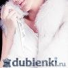 DUBLENKI.RU | Дубленки, меховые жилетки, кожаные