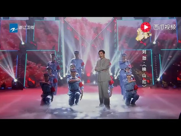 """刘劲扮周总理唱""""映山红"""",太好听了"""