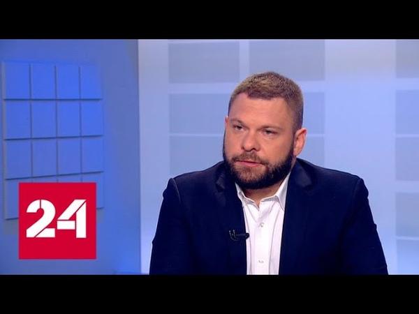 Евгений Поддубный: победа сирийской армии, которая была спровоцирована террористами - Россия 24