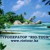 Rio Riotour