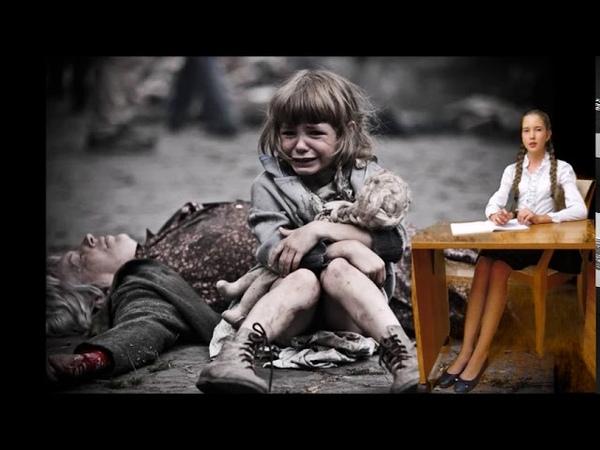 Софья Гончарова читает произведение Сочинение украинской школьницы М Красильниковой