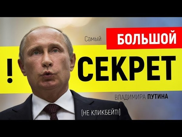 Депутаты проговорились, что Путин скрывает потерю оригинала конституции... [ БОТЫ СЛИВАЮТ РОЛИК!]