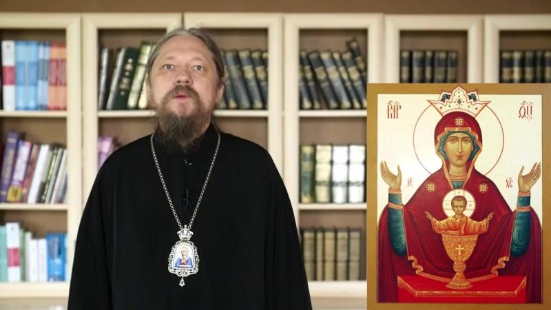 Православный календарь.Неупиваемая чаша.18 мая 2018