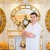 Свадебный и семейный  фотограф Максим Жарников