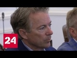 Сенатор Конгресса США от штата Кентукки встретился с губернатором Санкт-Петербурга - Россия 24