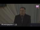 Саяд Искендеров о сохранении городской администрации