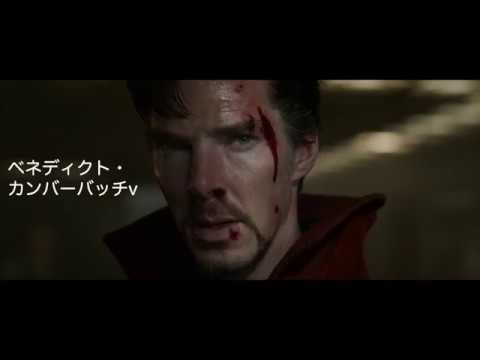 What if DOCTOR STRANGE had an Anime Opening