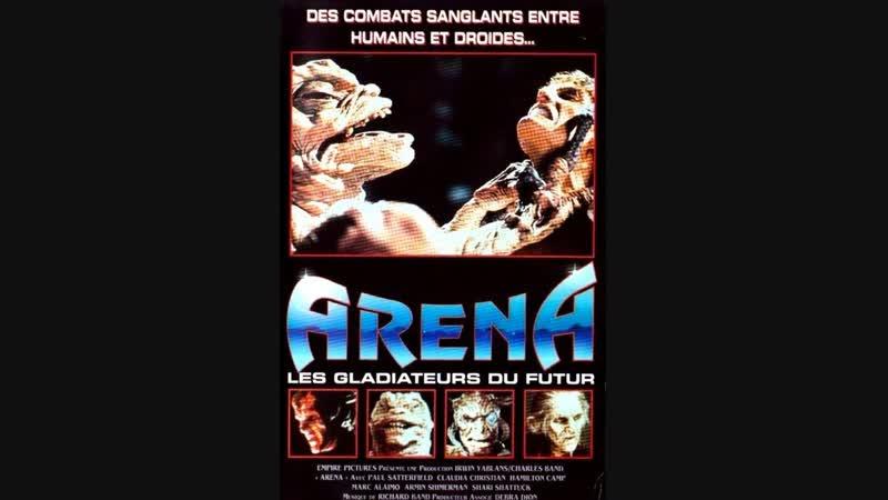 Арена / Arena (1989) многоголосый,DVD_Rip 1080