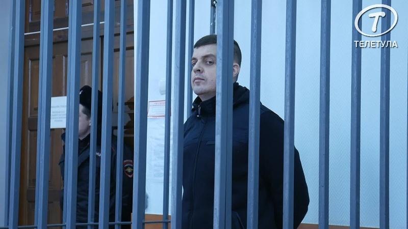 Полицейский из Венева получил 8 лет за взятку в 165 тысяч рублей