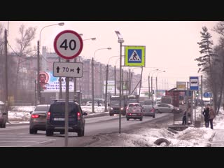 Золотая земля. Анонс программы Неделя в Петербурге.