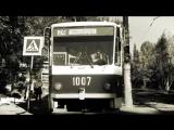 Клип Капа и Картель - Город в HD 4K скачать бесплатно смотреть онлайн