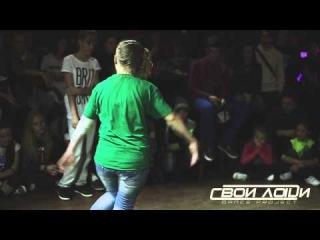 YOLKA 2013 | BGIRL KIDS | SEMIFINAL 3