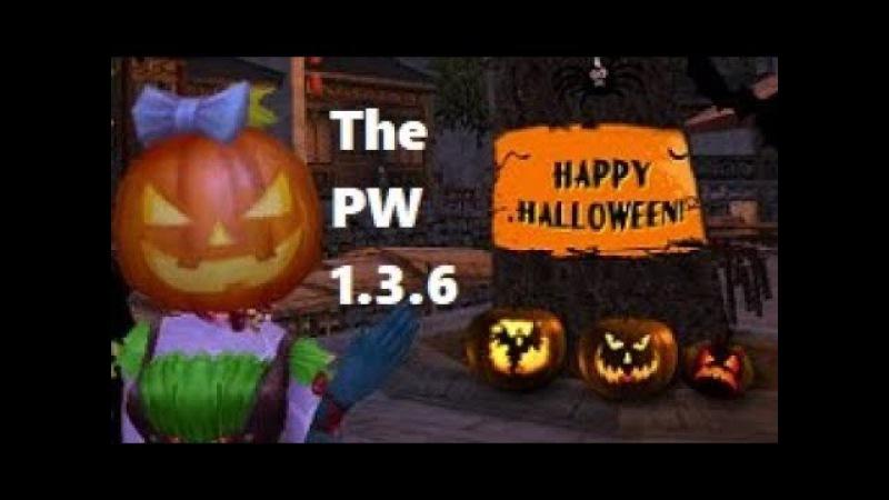 Очень крутые подарки на Хэллоуин. Вэй меня троллит. Бомбит. Контракты на ThePW 1.3.6 в ...