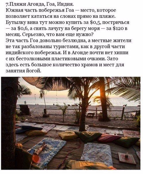 Фото №431208265 со страницы Юлии Ананьевой