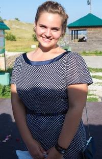 Ольга Такунова, 31 января , Саратов, id8700029