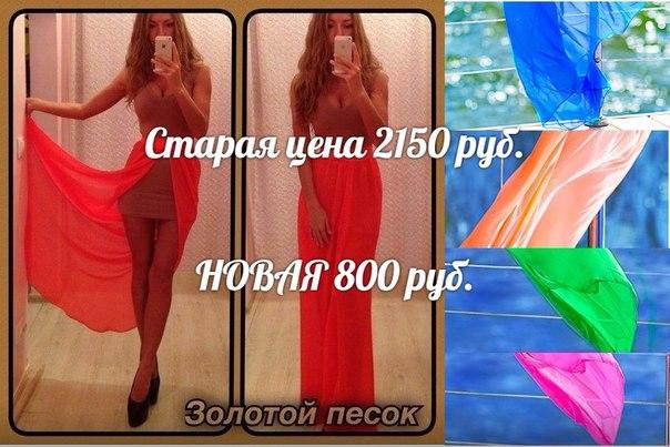 Дешевые платья интернет магазин