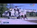 Десантирование из вертолёта и марш-бросок международные игры разведчиков проходят в Новосибирске