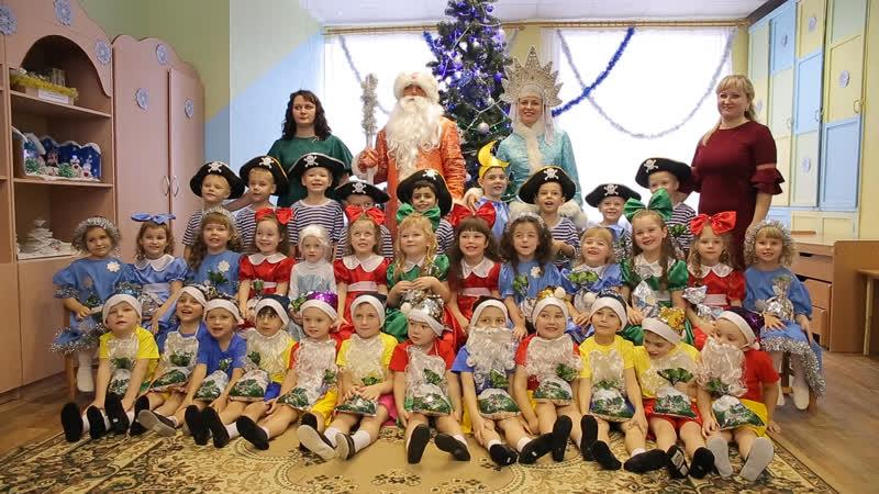 Детский сад №107 _ 2 группа _ Новогодний утренник 2018!