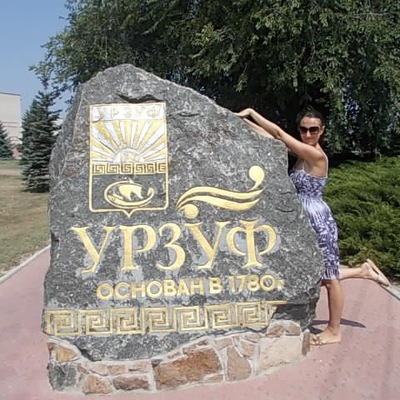 Машуня Бондаренко, 4 сентября 1992, Краматорск, id65653031