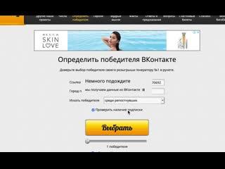 Итоги розыгрыша пригласительных на концерт «Бубновый ТЮЗ» в Екатеринбурге