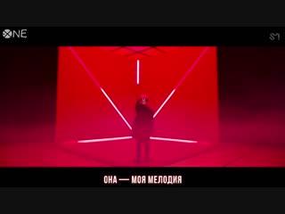 [РУС.САБ] EXO — Tempo (Korean ver.)