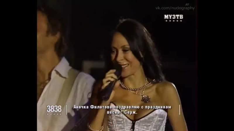 Марина Хлебникова Солнышко моё вставай 2003 Муз ТВ Голая Секси