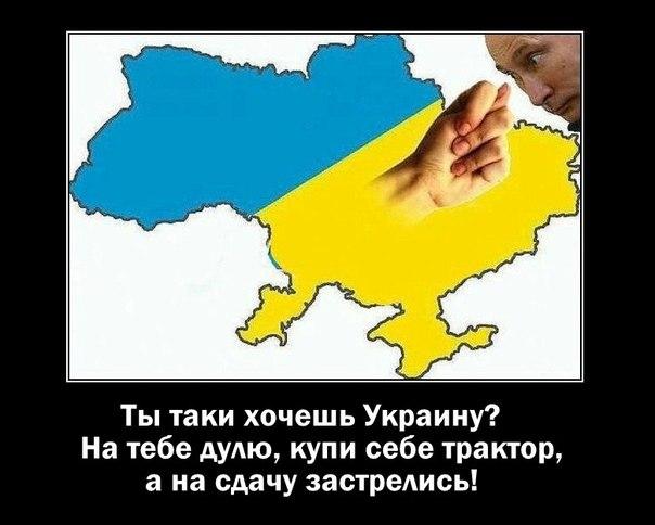 Каждый день мира в Украине приближает конец путинской империи, - Саакашвили - Цензор.НЕТ 5743
