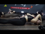 Choreo Chasovskikh Darya\Girl's Emotion\Frame up strip\Emeli-My kind of live