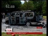У Донецьку через вибух загинуло троє людей <#ТСН>
