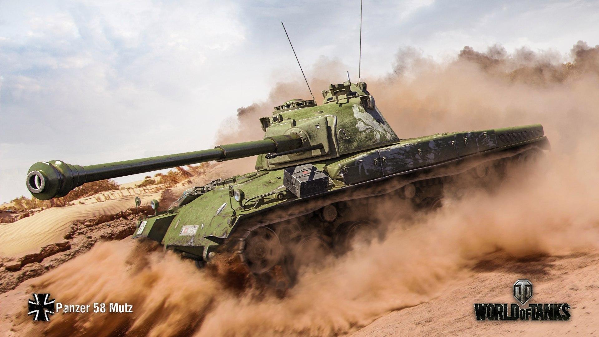 рисунок Panzer 58 Mutz