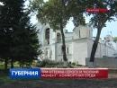 Иваново Троицкий сквер пл Ленина набережная Уводи