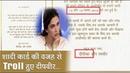 Apni Wedding Card Ki Wajah Se Troll Huye Ranveer Singh Aur Deepika Padukone