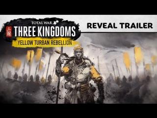 Total War- THREE KINGDOMS - Yellow Turban Rebellion Trailer [RUS]