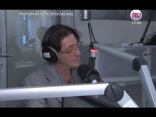 Интервью Григория Лепса на Русском Радио и на RU-ТВ 15.11.2013.