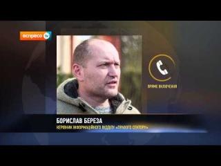 Спецкомиссия Кабмина провела проверку в зоне АТО - Цензор.НЕТ 7008