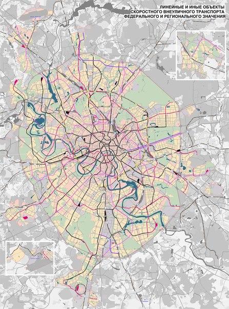 План развития метро 2025 года
