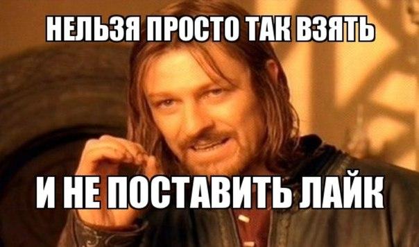 http://cs306215.vk.me/v306215820/b869/fAtrZaW1Dkw.jpg